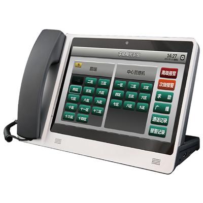 紧急求助对讲分机 一键求助呼叫报警设备供应