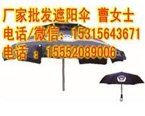 折叠岗亭警用遮阳伞