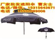 象牙白彩钢板警用遮阳伞