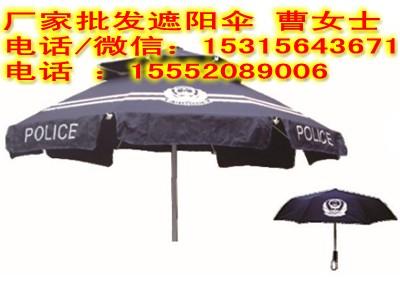 折叠防紫外线岗亭遮阳伞