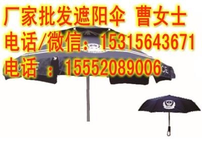 彩钢防紫外线遮阳伞
