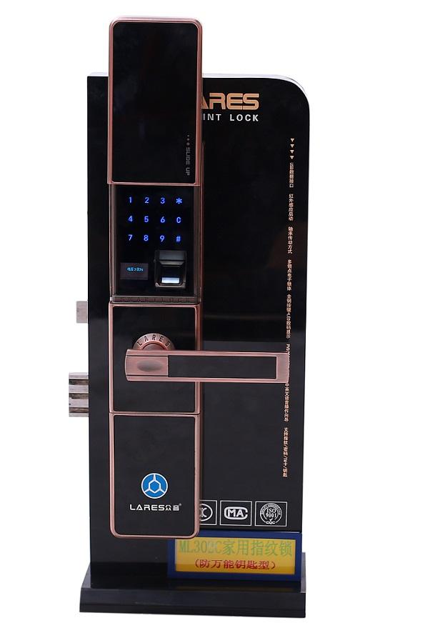 众音指纹密码锁ML302