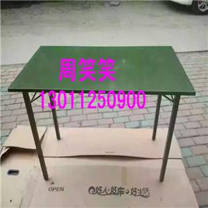 钢制野战折叠桌椅生产厂家