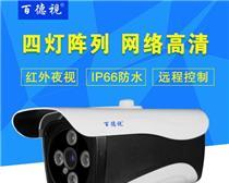 960P高清网络监控摄像头-福建视频监控设备厂家批发