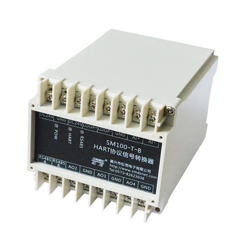 HART转3路4-20mA MODBUS协议 RS485接口 HART协议