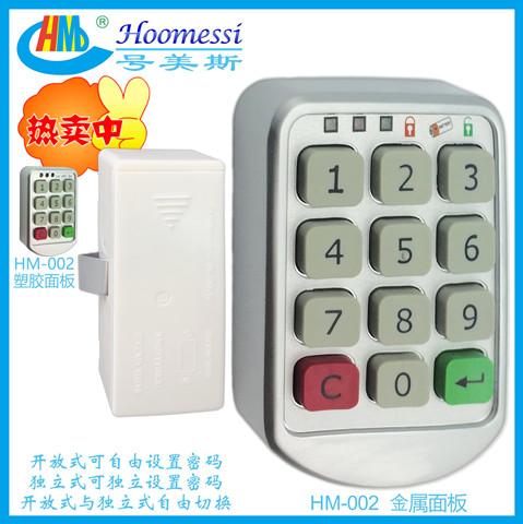 储存柜密码锁 寄存柜密码锁 保险柜密码锁