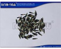 生物芯片保险专用