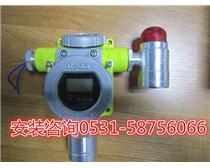 臭氧气体报警探测器 臭氧O3超标后检测浓度并声光报警