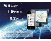通信光缆线路巡检管理(含采集及资源管理)
