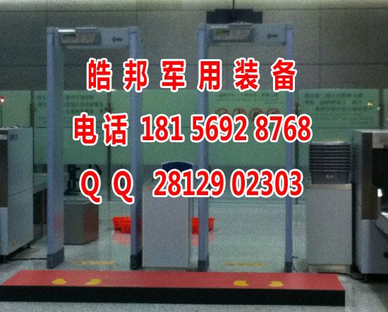 升级版金属探测安检门