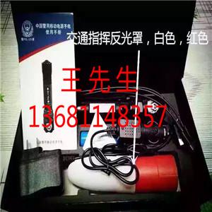 警用强光手电充电器