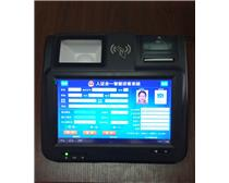 新疆人证对比访客一体机 联网访客机 乌鲁木齐访客