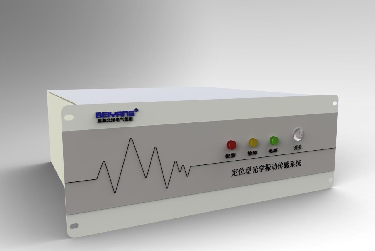 分布式光纤振动传感系统