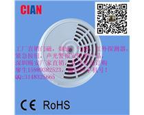烟感气感探测器红外探测器门磁铁门磁卷帘门磁明装安装规格定制