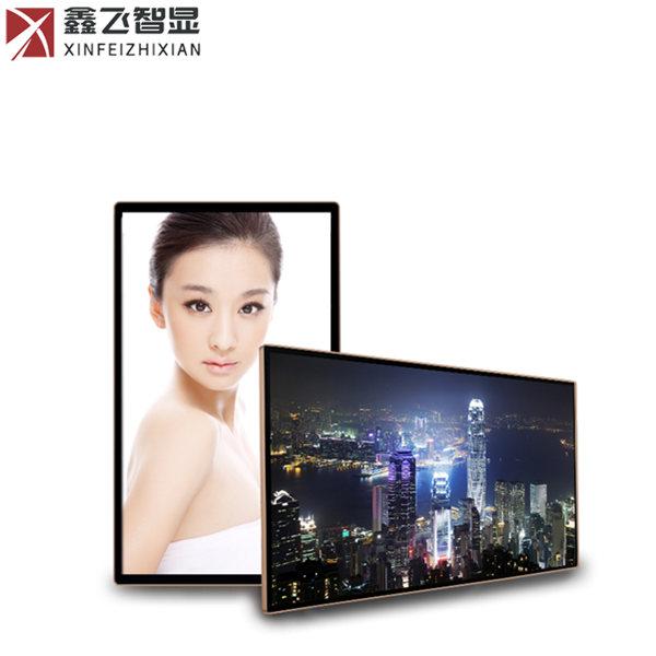 > 壁挂广告机超薄高清安卓网络电梯楼宇电视广告屏led液晶显示屏