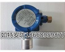氢气可燃气体探测器 检测氢气泄漏声光报警器
