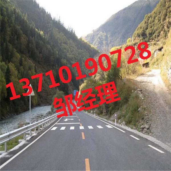 湛江隔离防撞板图片 惠州波形防阻栏厂家 广东防护护栏批发