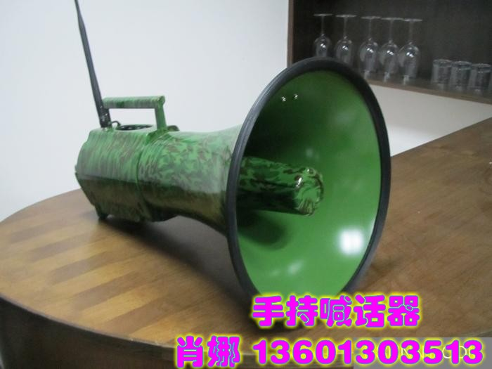 厂家直销大功率扩音器,无线扩音器