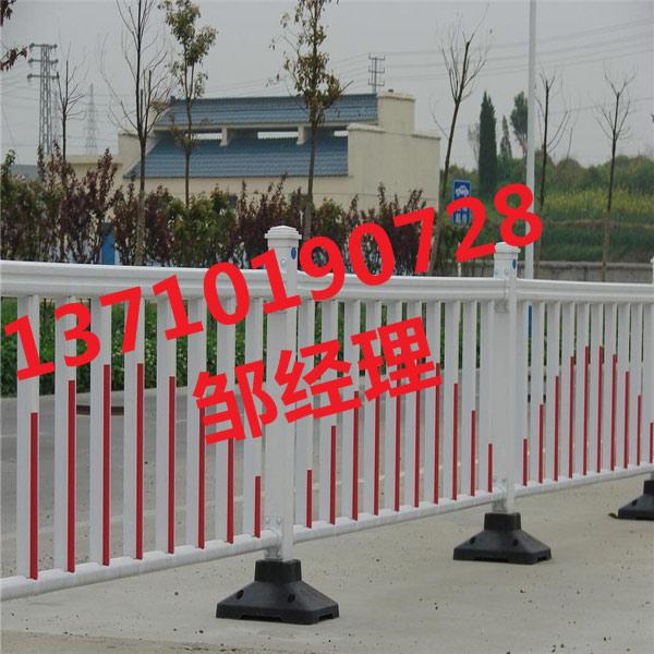 湖北中央隔离栏定做 武汉人行道栏杆批发 襄阳交通护栏供应