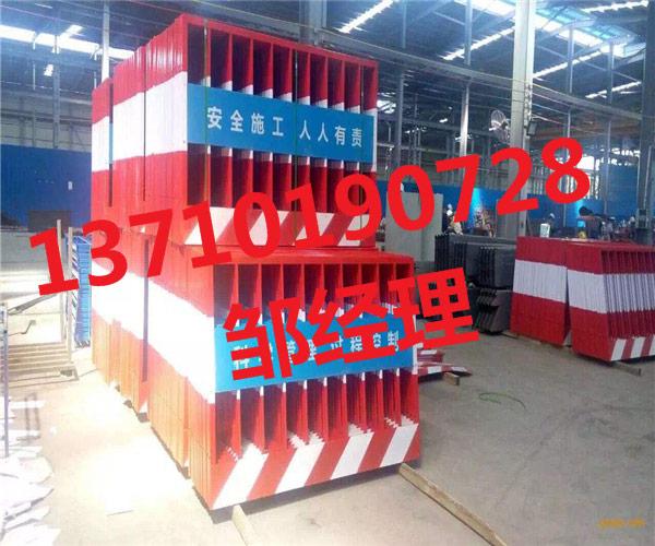 梅州临边锌钢护栏热销 广东防护栏杆厂家 清远临时围栏定做