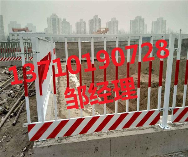 河源安全隔离围栏批发 潮州铁丝护栏图片 广州临界防护栏供应