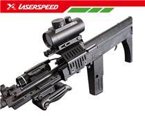 79式冲锋枪用战术系统(含红点瞄镜)