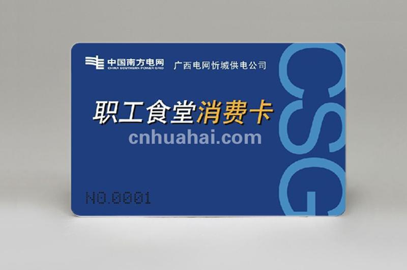 TOPAZ512 NFC卡