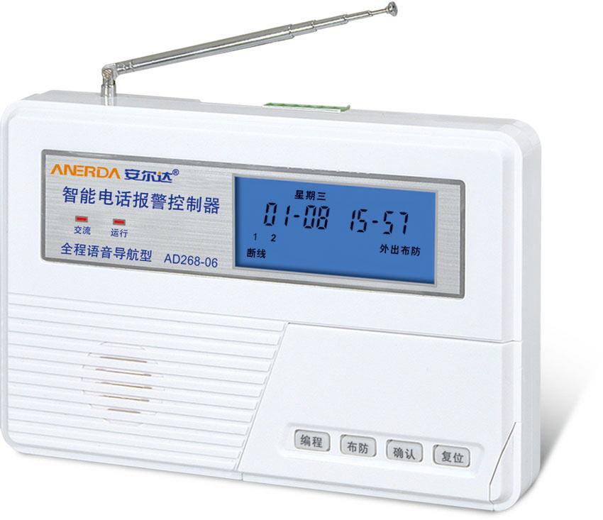 AD268-06智能语音电话报警控制器