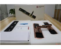 深圳电子密码锁公司  智能锁十大名牌| 指纹锁加盟代理品牌选索仕顿