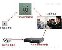联网报警中心 监狱一键紧急报警器