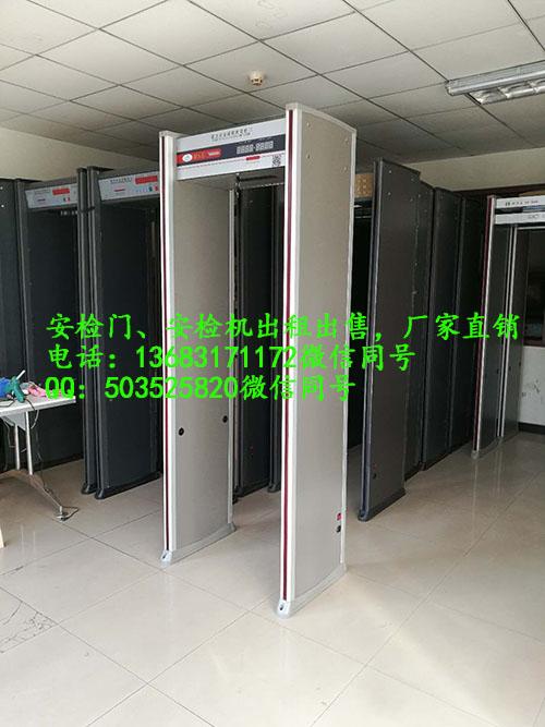 北京金属安检门出租、安检仪出租、出租安检设备安检门出租