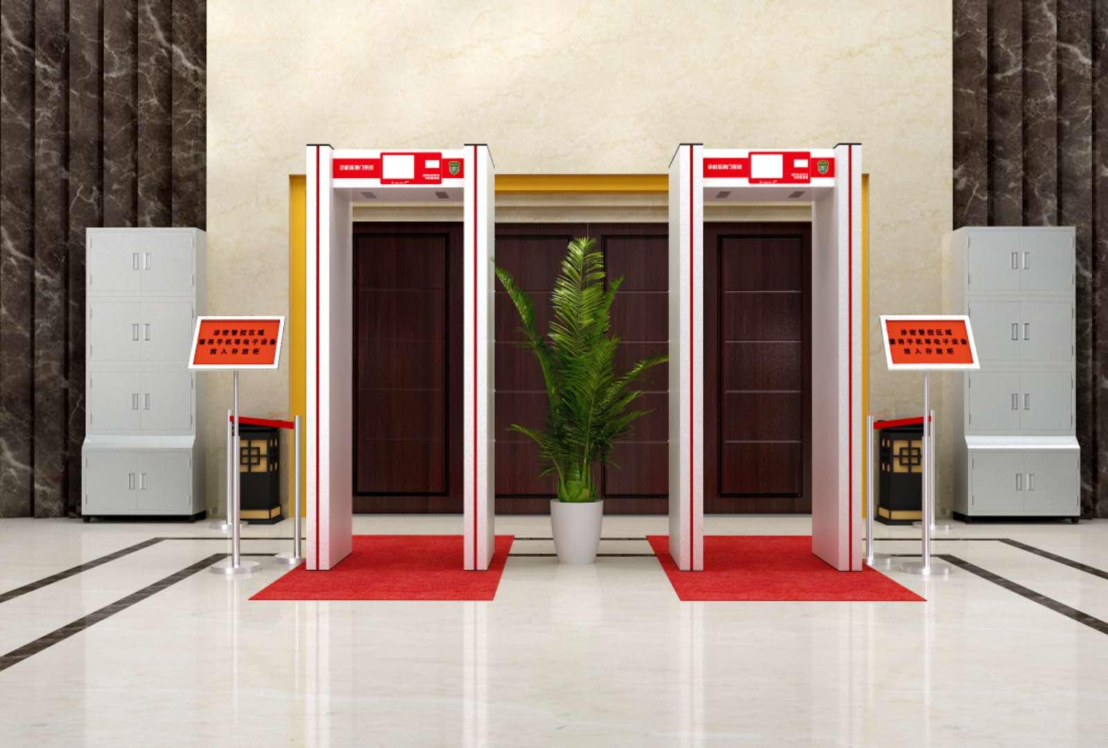 北京博睿勤酷卫士手机探测门 手机安检门 手机检测门