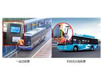 郧县城市公交系统 郧西巴士收款机 竹山企业巴士刷卡机 竹溪城际公交消费机 房县楼巴收费机