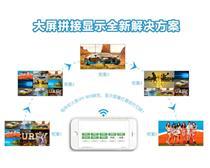 青象信息新年新姿态?亮相2017广州国际广告标识及LED展览会
