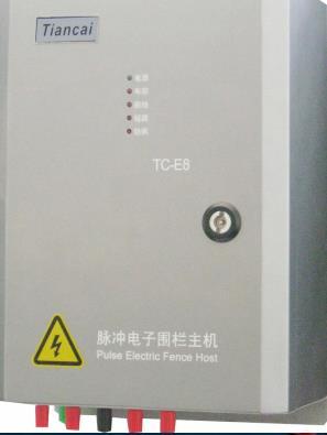 北京天彩电子围栏振动光纤埋地泄漏