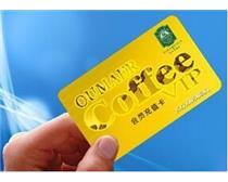 桂林IC卡ID卡智能卡磁条卡会员卡