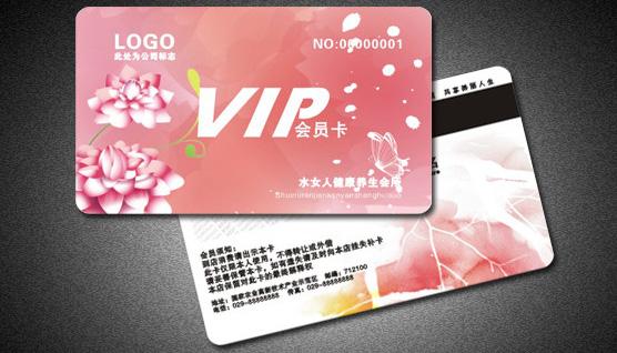 非接触式卡低频卡HITAG 1卡