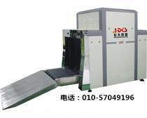 8065型通道X光机