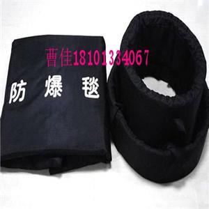 北京 防爆毯批发商