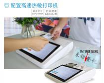 幼儿园、高校访客登记 统一管理安全可靠 深圳华思福