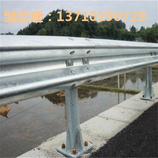 清远高速公路波形栏杆 韶关波形交通板厂家 深圳波形防护栏图片