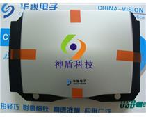 华视CVR-100V证件扫描仪 多证件扫描仪 酒店宾馆网吧专用扫描仪