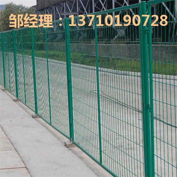 清远圈地隔离网订做 韶关球场铁丝网厂家 广东道路护栏网供应