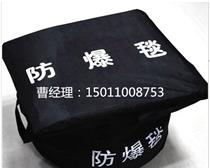 北京供应地铁防爆毯厂家