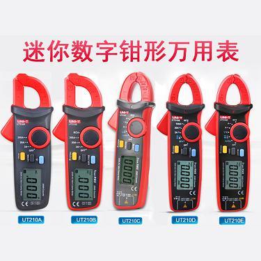 广州电力四级升级钳形表  承修钳形电流表品牌