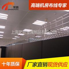 国内不锈钢网格桥架厂家全国批发