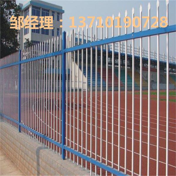 清远港口围墙栏杆订做 韶关厂房护栏厂家 广东小区栅栏热销