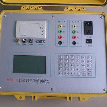 国内电力资质升级数字式0.5级变压器变比测试仪直销