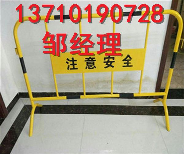 佛山施工铁马栏订做 广东市政铁马供应 茂名临时隔断栏批发