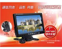 7寸便携录像一体机,拍照回放SD卡存储显示屏